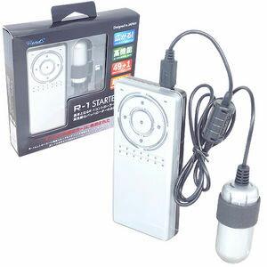 [漫朵拉情趣用品]【日本Rends】 R-1 Starter Set ( R1控制器 + 震蛋 ) DM-9183405