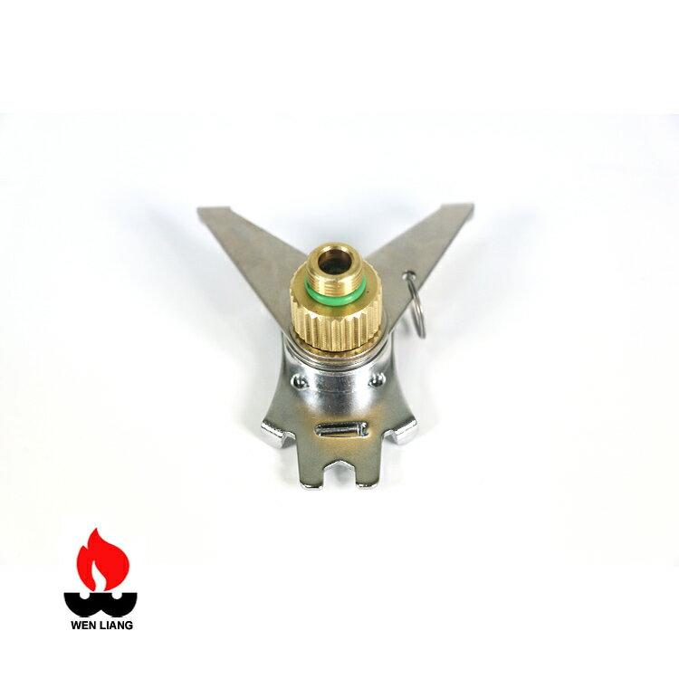 【Wen Liang】專利卡式轉接器ST-2001-2 | 城市綠洲 (瓦斯罐轉接器、卡式瓦斯、文樑)