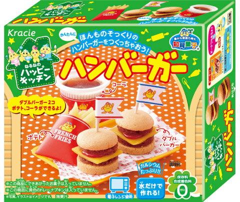 非buy不可 DIY 知育菓子 知育果子 漢堡套餐 (賞味期2017.07)