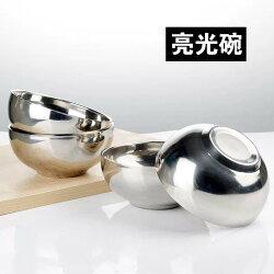 【八八八】e網購~【不銹鋼雙層亮光隔熱碗】NO135不鏽鋼碗 泡麵碗