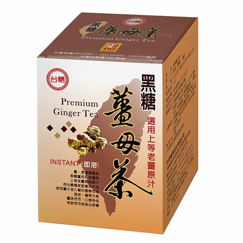 台糖黑糖薑母茶20Gx10【愛買】