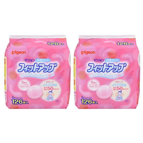 日本【Pigeon 貝親】防溢乳墊 《126入X2包》 - 限時優惠好康折扣