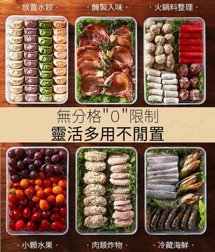4層4蓋可疊加水餃保鮮盒 4入冷藏冷凍食物收納盒 耐高溫可微波解凍防沾黏底帶蓋保存盒水果盒【ZI0212】《約翰家庭百貨 2