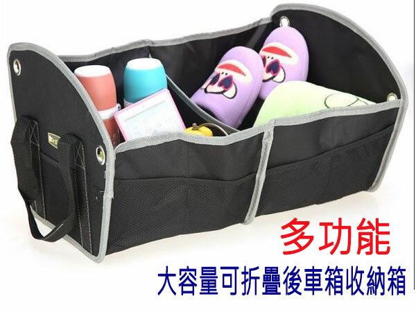 BO雜貨【SV6241】汽車超大容量可折疊後車箱收納袋 後車箱儲物箱 雜物袋 車用整理袋
