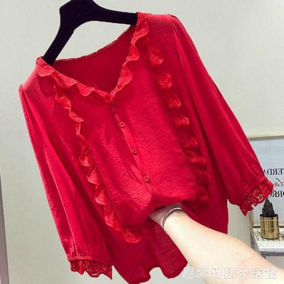 紅色雪紡上衣女 蕾絲邊寬鬆遮肚子雪紡衫超仙洋氣小衫 居家物語