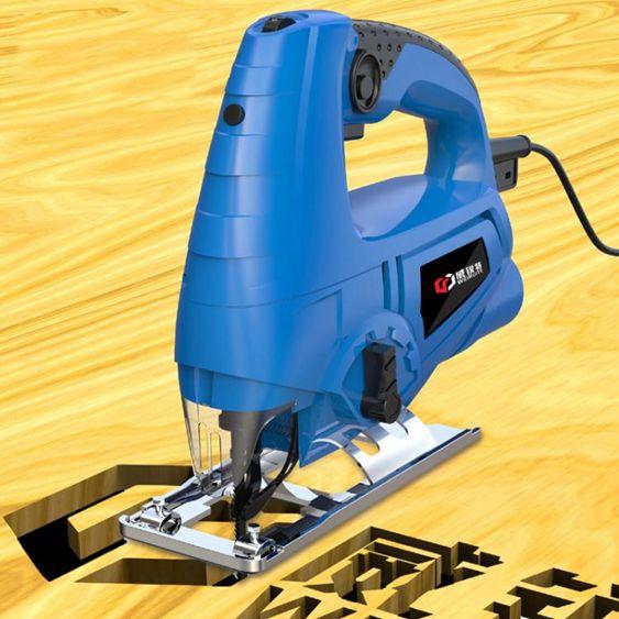 切割機電動曲線鋸家用電鋸多 手持木板線鋸小型切割機木工工具 玩趣3C