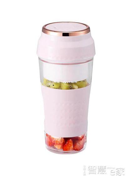 榨汁機便攜榨汁杯家用充電式榨汁機小型電動果汁機迷你炸汁水果汁杯 智慧e家