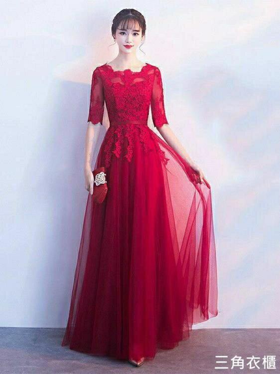 敬酒服新娘新款冬季酒紅色平時可穿孕婦結婚小個子晚禮服裙女 新年鉅惠