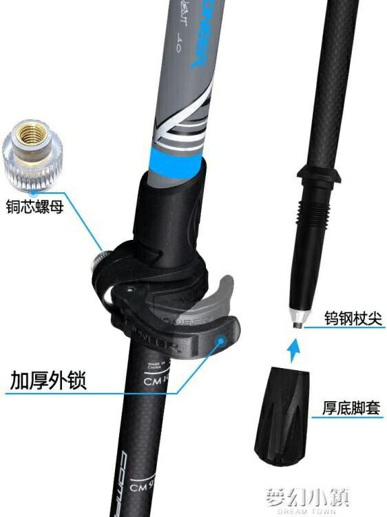 碳纖維登山杖碳素超輕外鎖手杖 三節杖伸縮可調節拐杖拐棍 新年鉅惠