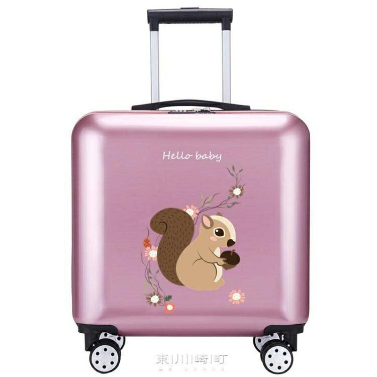 小型行李箱拉桿女20輕便密碼可愛旅行箱韓版小號登機箱子18寸訂制 [快速出貨] 新年鉅惠