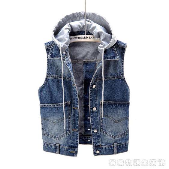 新款韓版百搭連帽牛仔馬甲女短款背心馬甲無袖上衣坎肩