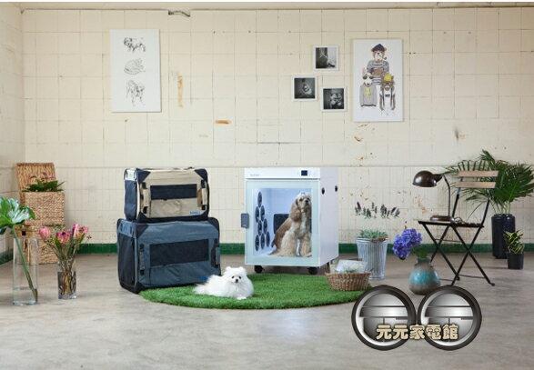 Vuum-寵物護理箱 K100