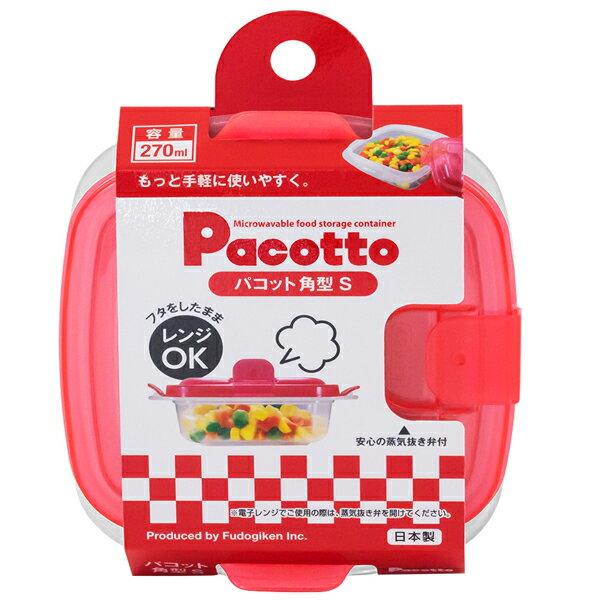 BO雜貨:BO雜貨【SV8113】日本製F-2566Pacotto角型調理盒便當盒保鮮微波收納可微波冷凍270ml