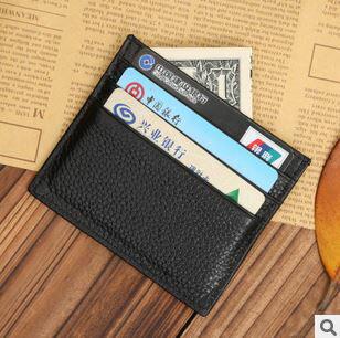 【瞎買天堂x精巧實用】荔枝紋迷你信用卡夾 可放紙鈔 可當隨身小皮夾使用 超實用!【CBAA0405】