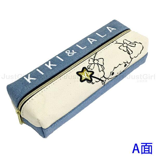 三麗鷗雙子星鉛筆盒筆袋方形雙面帆布單寧風文具正版日本進口JustGirl