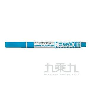 雄獅No.600酒精性奇異筆 - 水藍
