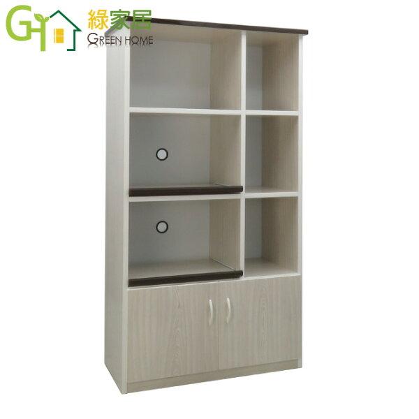 【綠家居】艾米斯環保3.2尺塑鋼二門高餐櫃收納櫃(二色可選)