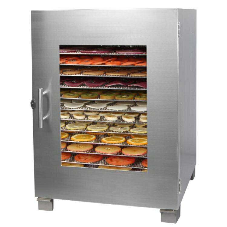 水果烘乾機家用小型商用脫水全自動食品乾果機烤果蔬菜寵物零食的  ATF   電壓:220v