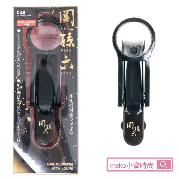 日本貝印 關孫六放大鏡指甲剪 HC-3523