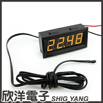 ※ 欣洋電子 ※ 防水型 0.56 四位元 LED 溫度錶頭 熱敏電阻 / 紅、綠、藍、黃、白,多色光自由選購 / 0704B系列