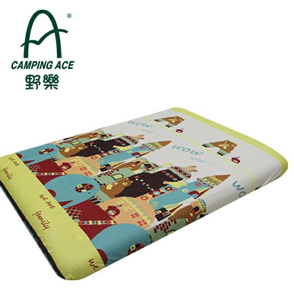 《台南悠活運動家》野樂 ARC-299 MB 童話世界柔細保潔床包M