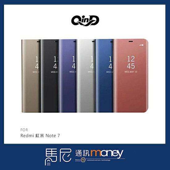 QinD 透視皮套/MIUI 紅米Note 7/手機殼/全包鏡面/防指紋/翻蓋皮套/立架式皮套/側掀皮套【馬尼】