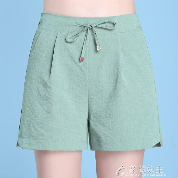 棉麻短褲夏季新款時尚顯瘦高腰棉麻闊腿短褲女寬鬆薄款a字百搭休閒褲 摩可美家