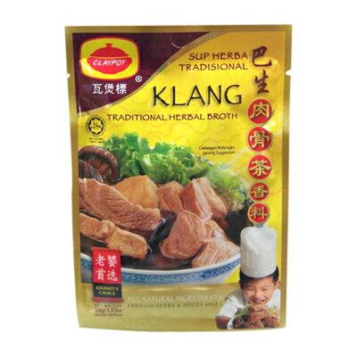 【瓦煲標】肉骨茶包(燉補、燉肉用) (素可食)