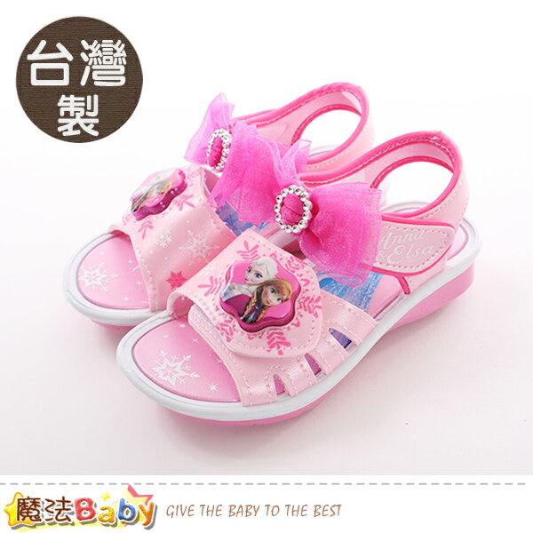女童鞋台灣製冰雪奇緣正版女童閃燈涼鞋魔法Baby~sa84163