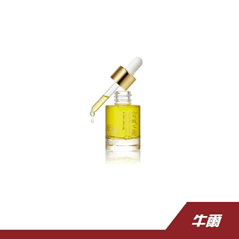 【RH shop】牛爾-京城之霜-頂級奢顏金萃精華油 30ml