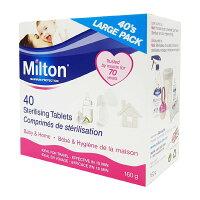 樂探特推好評店家推薦到Milton米爾頓 - 嬰幼兒專用消毒錠(大錠) 40入/盒就在小奶娃婦幼用品推薦樂探特推好評店家
