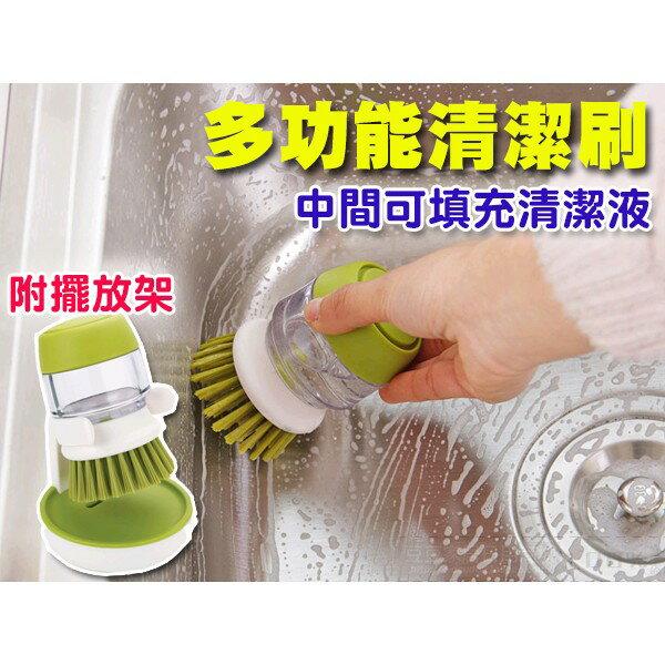 ORG~SD0798~  ~ 可填充 帶清潔瓶 流理台 水槽 清潔刷 抽油煙機 瓦斯爐 廚