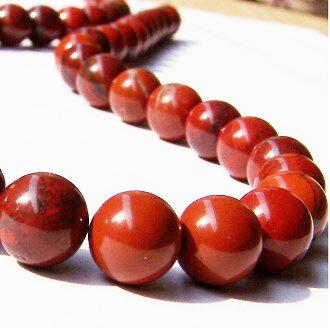 ^~蘋果石^~天然寶石8mm圓形珠 diy飾品散珠