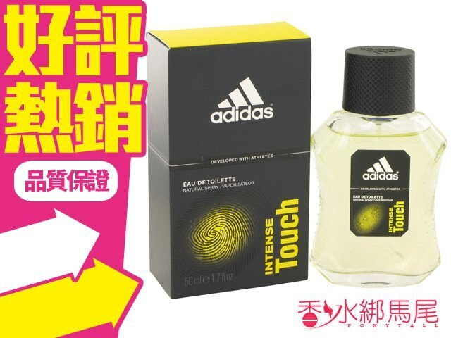 Adidas Intense Touch 愛迪達 強烈觸感 運動男性淡香水 100ml?香水綁馬尾?