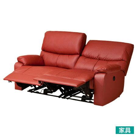 耐磨皮革2人用電動可躺式沙發 OZONE EPU