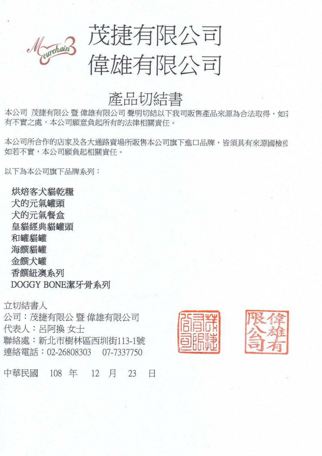 【烘焙客-貓糧】2.5LB,5LB/幼貓-野放雞配方