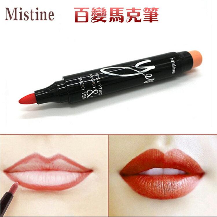 泰國 Mistine YES百變馬克筆雙頭唇彩 口紅(4.3g)【庫奇小舖】