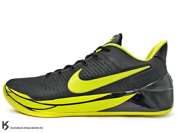 30cm  2017 NBA 湖人球星 小飛俠 代言鞋款 NIKE KOBE A.D.
