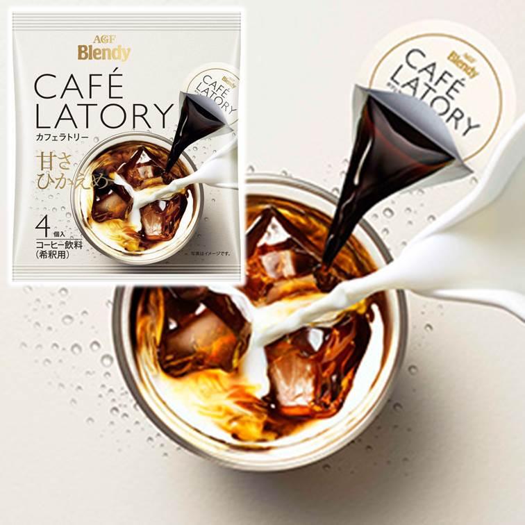 【AGF Blendy】CAFE LATORY濃縮含糖咖啡球-香醇 4顆入 72gAGF ????? ??????? ????????? 甘????? 日本進口飲料