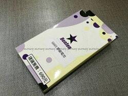 原廠電池 Benten G603/電池/保證原廠/2000mAh(安培)/半年保固【馬尼行動通訊】
