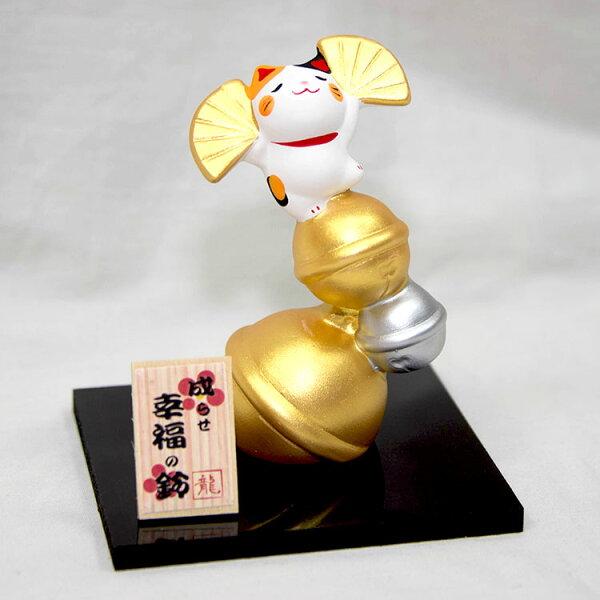 幸福招來幸福之鈴招福貓吉祥物日本帶回