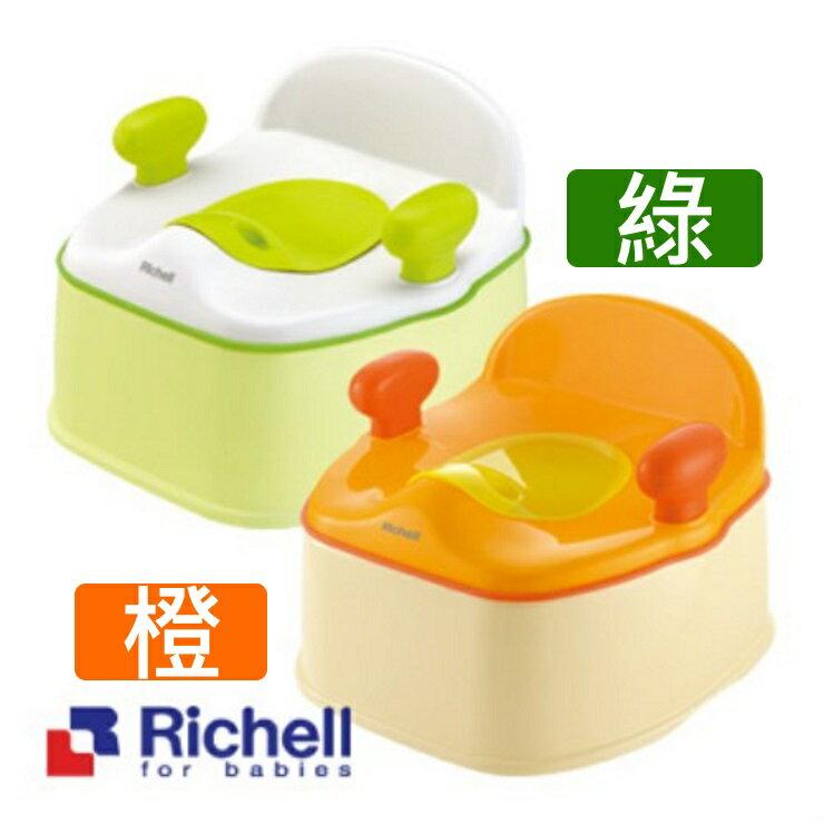 【寶貝樂園】Richell日本利其爾Pottis椅子型3階段訓練便器綠/橙色