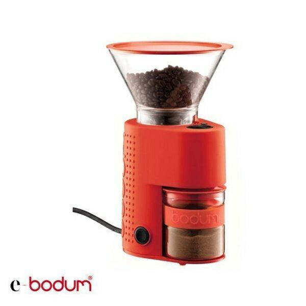 丹麥Bodum多段式磨豆機 (摩登紅)(送BODUM玻璃獨享杯) - 限時優惠好康折扣