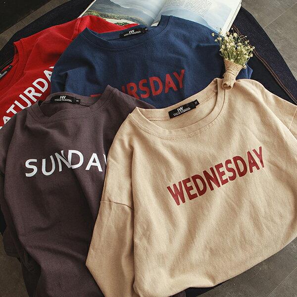 T恤 情侶裝 客製化 MIT台灣製純棉短T 班服◆快速出貨◆獨家配對情侶裝.每天.星期一 ~ 星期天【Y0712】可單買.艾咪E舖 1