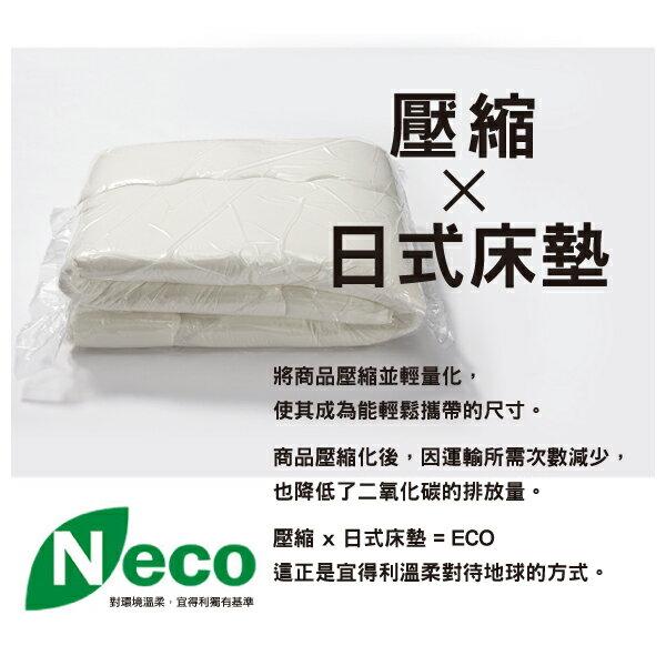 ◆日式床墊 收納便利 單人 NITORI宜得利家居 7