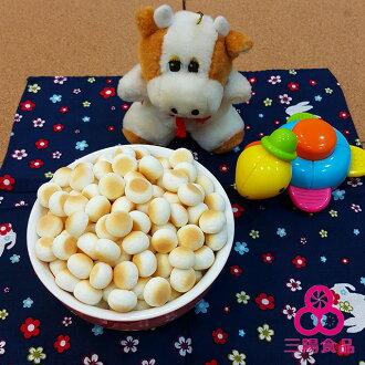 【三陽食品】小饅頭