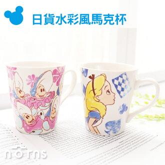 NORNS【日貨水彩風馬克杯】愛麗絲 小牡蠣 迪士尼 陶瓷杯子 愛莉絲 ALICE 日本進口