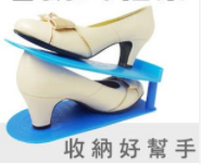 可調式伸縮收納鞋架/術伸縮鞋架收納鞋架收納鞋櫃(3入一組)