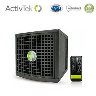 ★店家加碼5倍結帳後可得1350點(1點=1元)★【ActivTek】醫療級空氣淨化清淨機 AP-50
