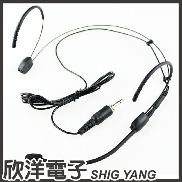 ※欣洋電子※3.5mm單音螺芽式耳掛麥克風(M-10)#演講教學會議舞台主持導遊